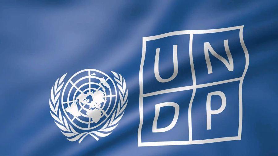 رابط التسجيل في بطالة UNDP بالتعاون مع وزارة العمل ( 3500 فرصة عمل )